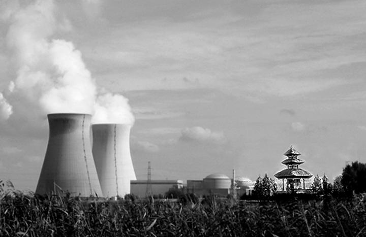Power-Plant-dan-Bali